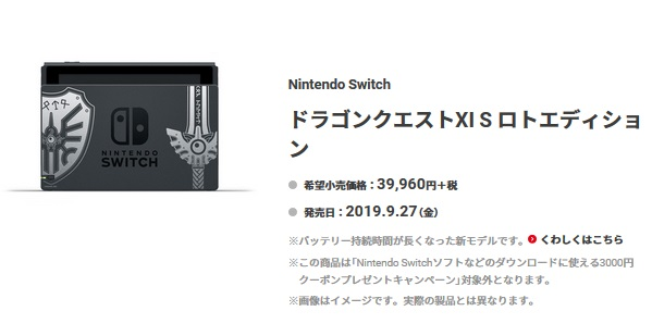 switchdq.jpg
