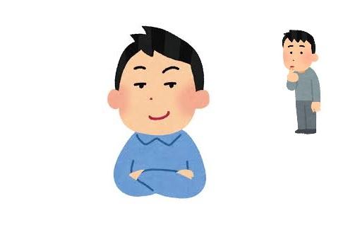 urayamashii.jpg