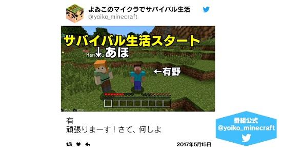 yoiko_2020012211422174d.jpg