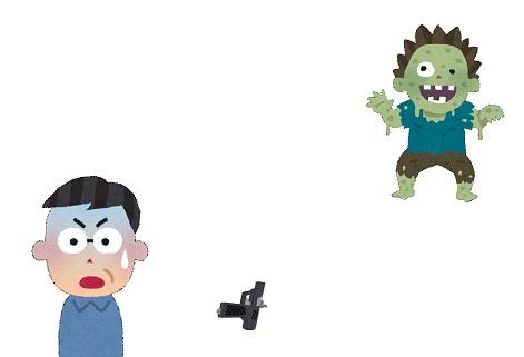 zombie_20190721110837d6e.jpg