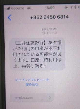 IMG_56991910.jpg