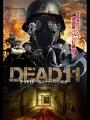 dead11.jpg