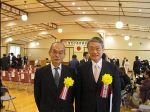文化庁長官賞