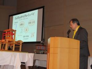 豊田自動織機技術発表・展示会1