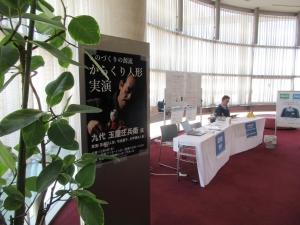豊田自動織機技術発表・展示会8