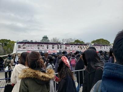2020011ラルク大阪ほか (5)