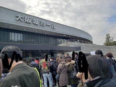 2020011ラルク大阪ほか (8)