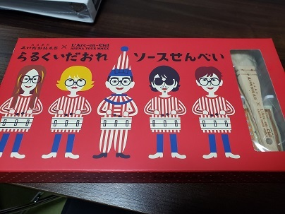 2020011ラルク大阪ほか (35)