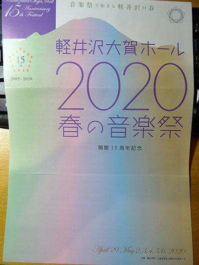 20200204-2.jpg