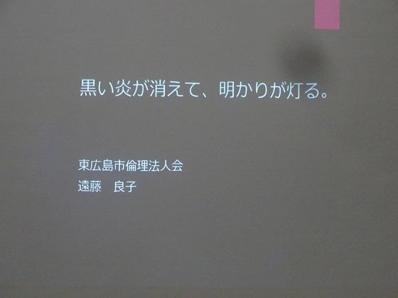202002121616051f5.jpg