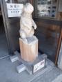 秋田内陸縦貫鉄道阿仁合駅 内陸線資料館前の木像 うさぎ