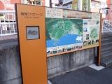 伊豆箱根鉄道大雄山駅 箱根ジオパーク地図