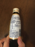 タムラ活性 イソビタンA 原材料