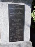 JR鴨宮駅 新幹線の発祥地・鴨宮 協賛者1