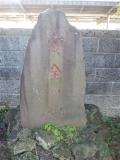 JR鴨宮駅 安全の碑