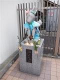京急穴守稲荷駅 コンちゃん 2020年1月2日