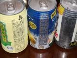 レモンサワー3種類飲み比べ 原材料
