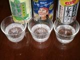 レモンサワー3種類飲み比べ 色比較