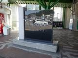 北越急行まつだい駅 「ほくほく線発祥の地」石碑