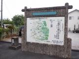 JR松久駅 側線完成記念碑 観光案内地図