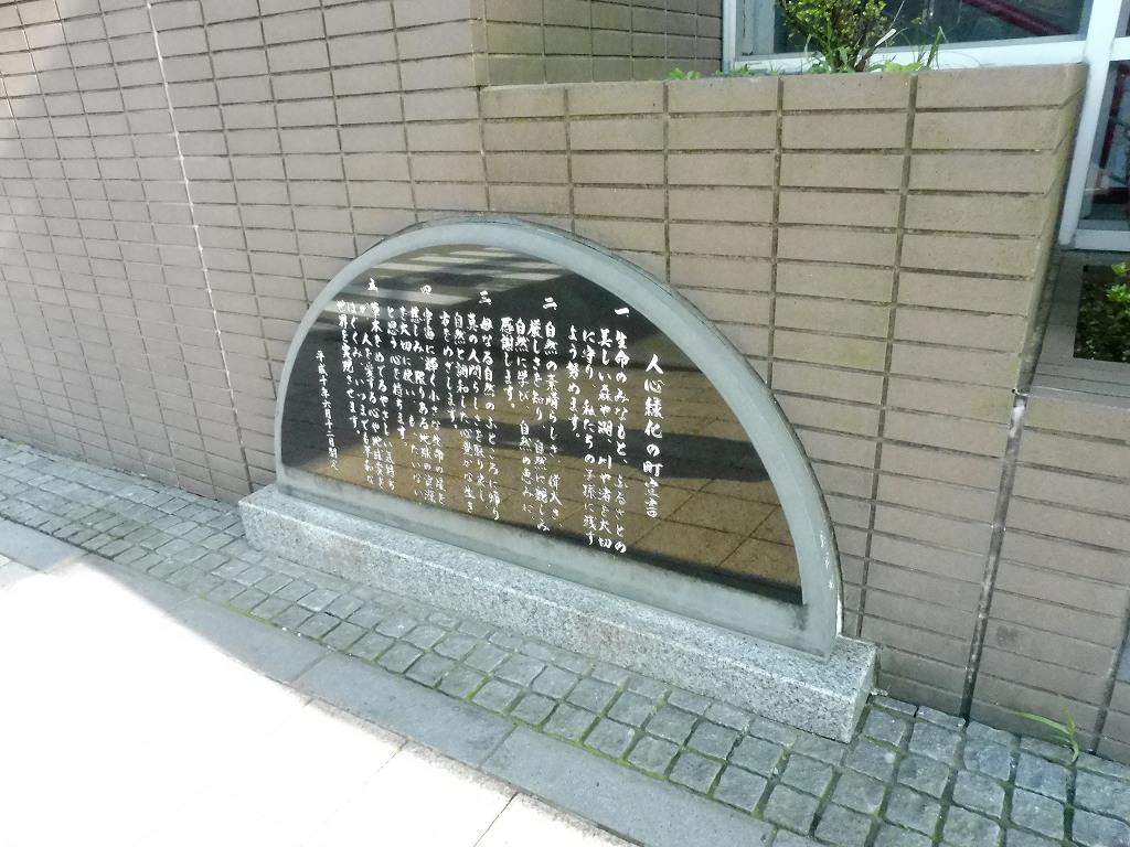 mikawa2.jpg