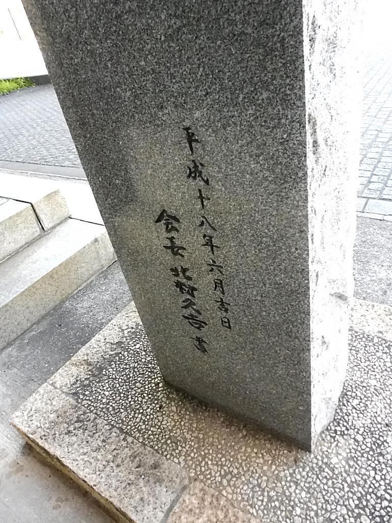 mikawa3_1.jpg