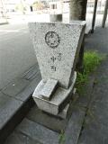 JR美川駅 北前船道標2