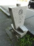 JR美川駅 北前船道標1