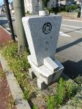 JR美川駅 北前船道標3