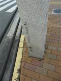 南海三国ヶ丘駅 西高野街道石標 設置年月