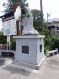 山形鉄道宮内駅 童謡と昔話のまちかど