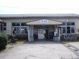 山形鉄道宮内駅 駅舎