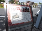 JR野幌駅 登窯 説明