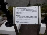 JR大湊駅 信号機説明