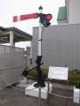 JR大湊駅 腕木式信号機