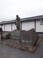 恐山 入口 来迎の像