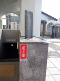 JR十日町駅 会話(talk with a woman)