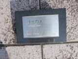 JR十日町駅 朔北の人 タイトル