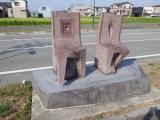 JR十日町駅 時間旅行者のために「王と王妃」