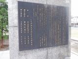 JR浦佐駅 田中角栄先生像 説明2