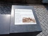 東武谷塚駅 地元紹介付きベンチ アップ3