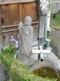 京成四ツ木駅 四つ木の灸のお地蔵様 アップ