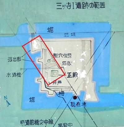 豪族居館水祭祀の発祥2