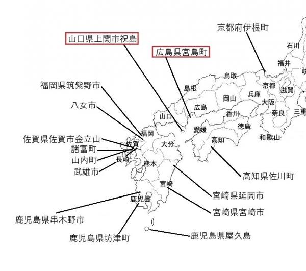 日本の徐福伝承地と秦氏の関係5