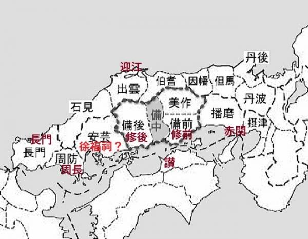 日本の徐福伝承地と秦氏の関係6