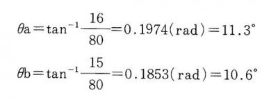 計算 - コピー