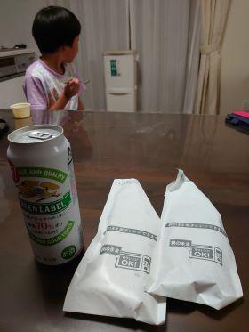 0817田中hennko