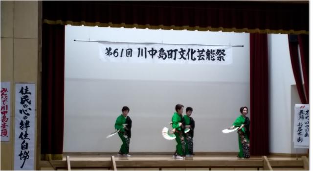 文化芸能祭
