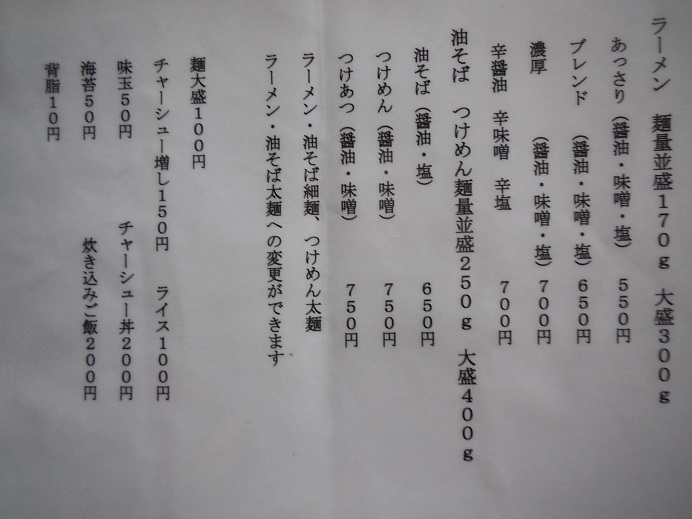 banki (2)
