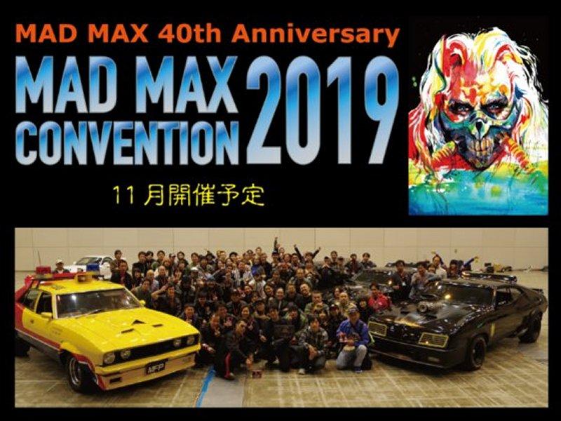 MADMAXconvention2019.jpg